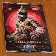 File:Cyber Seabozu Card.png