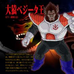 Great Ape King Vegeta in Dragon Ball Z:Budokai Tenkaichi 3