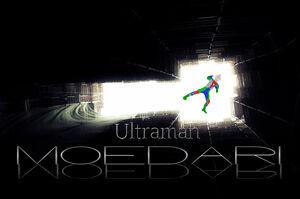 Ultraman moedari titlecard