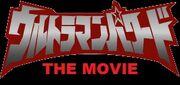 Ultra-fan-ultraman-powered-movie