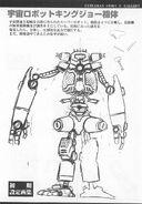 KingJoe Concept Manga