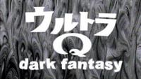 Ultra Series Title Card - 19 - Ultra Q Dark Fantasy