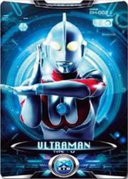 X-Ultraman Cyber Card