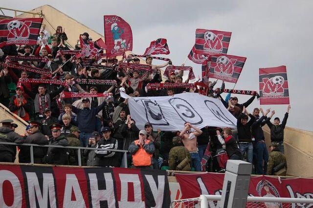 File:ФК Москва.jpeg