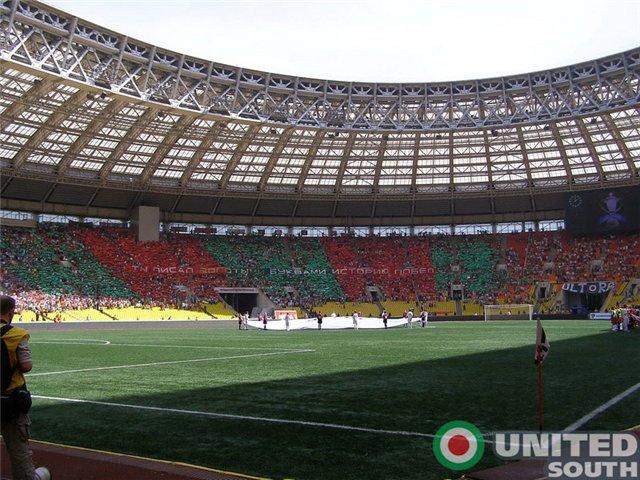 File:Локомотив Москва.jpg