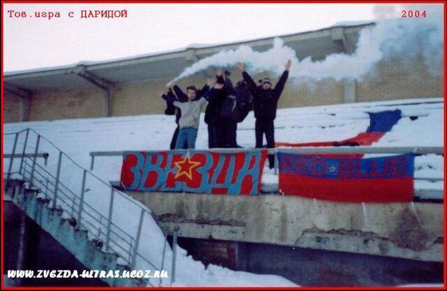 File:Звезда минск.jpg