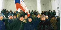 СКА Екатеринбург