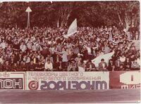 Chornomoretsodesa1987