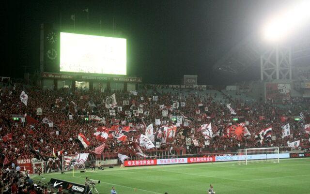 File:Urawa Red Diamonds.jpg