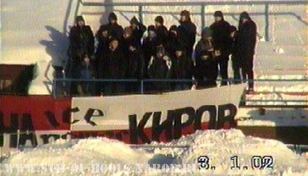 File:Rodinakirov.jpg