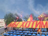 Alania2007TEREK cup01