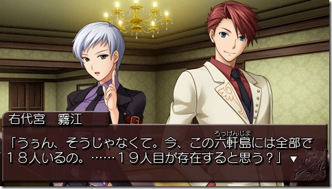 File:Umineko portable1 1 001 thumb.jpg