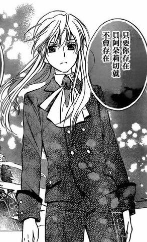 File:Umineko-no-naku-koro-ni-chiru-episode-7-requiem-of-the-golden-witch-2278691.jpg