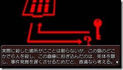 File:Umineko portable1 1 003 thumb.jpg