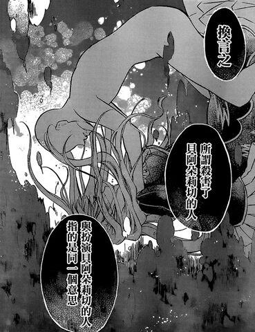 File:Yasubeato.jpg
