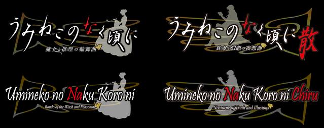 File:Game Logos final.png