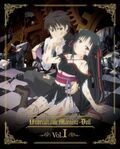 Unbreakable Machine-Doll Anime Blu-ray Vol.I Picture Label