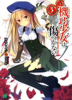 Unbreakable Machine-Doll Light Novel Volume 03 Cover