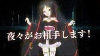 "【PV】ゲーム「機巧少女は傷つかない Facing ""Burnt Red""」事前登録Ver."