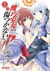 Unbreakable Machine-Doll Manga Volume 05 Cover