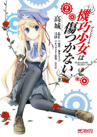 Unbreakable Machine-Doll Manga Volume 02 Cover