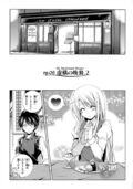 Unbreakable Machine-Doll Manga Volume 02 Chapter 009 Page 093