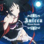Anicca Cover