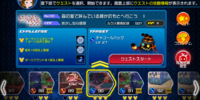 Mission 90