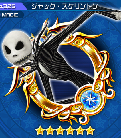 File:325 Jack Skellington.png