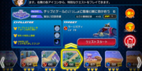 Mission 66