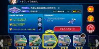Mission 57