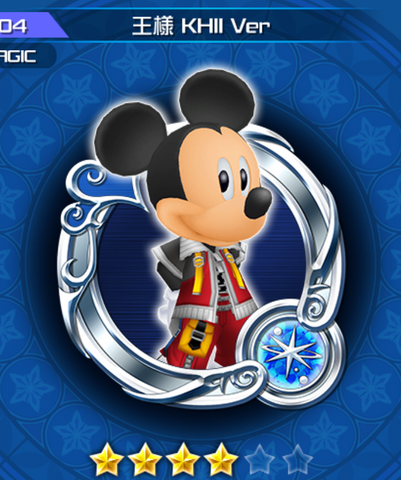 File:204 Mickey.png