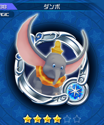File:188 Dumbo.png