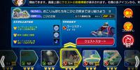 Mission 54