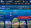Mission 64