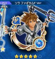 350 Final Sora