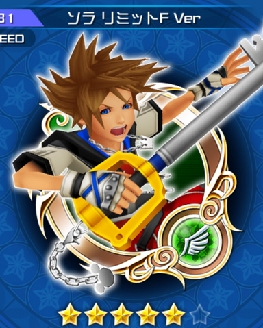 File:131 Sora Limit.png