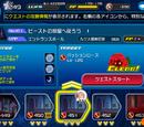 Mission 451