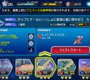 Mission 65