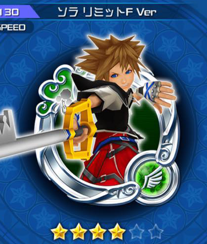 File:130 Sora Limit.png