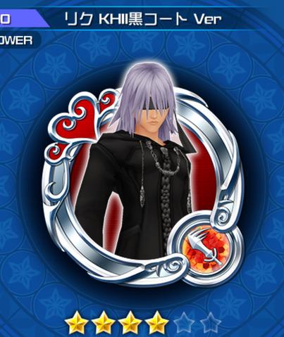 File:60 Riku Black Coat.png