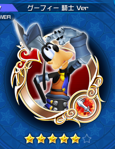 File:37 Goofy Knight.png