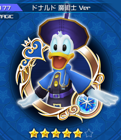 File:177 Donald.png