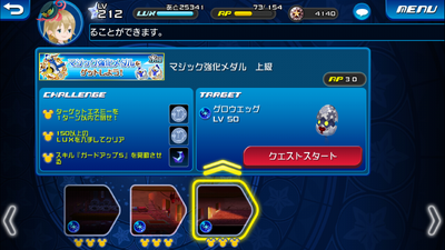 Magic Medal 3