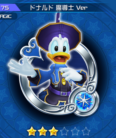 File:175 Donald.png