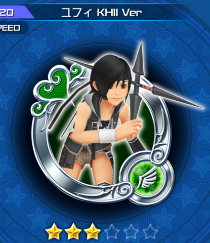 File:320 Yuffie.png