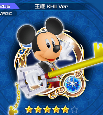 File:205 Mickey.png