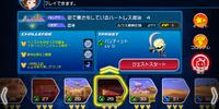 Mission 29