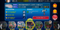 Mission 82