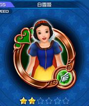 365 Snow White